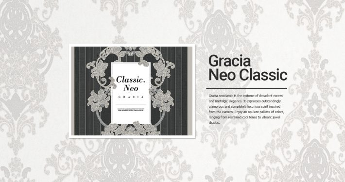 LG- Gracia NeoClassic
